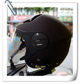 ZEUS 瑞獅安全帽,ZS-612A,素色/消光咖啡