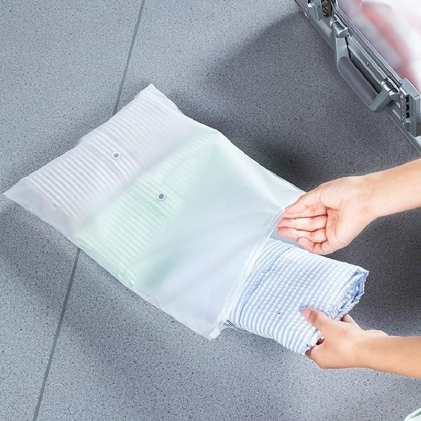 【中號】旅行收納防水袋 加厚磨砂防水收納袋 行李箱收納 夾鏈包裝袋 衣物鞋子密封袋 收納