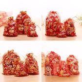 50個裝婚禮糖盒中式喜糖袋紗袋創意結婚慶用品糖果包裝禮盒喜糖盒子