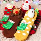 聖誕襪 聖誕禮物 毛襪 卡通 防滑 保暖襪 毛巾襪 聖誕節 嚴選熱銷 厚襪子 珊瑚絨 加厚 大人 聖誕樹