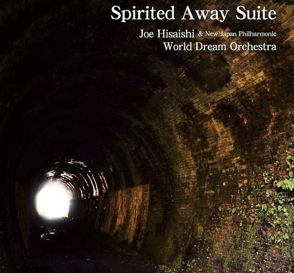 久石讓 Spirited Away Suite 神隱少女 交響組曲 CD (購潮8) 602508020599 | 10808
