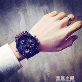 超大錶盤手錶男女學生韓版簡約潮流青少年歐美個性非機械霸氣男錶 QM 藍嵐