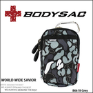 AMINAH~【BODYSAC B6618】Colorful 機能性 潮流休閒小包 / 手機袋 石灰圖案 (grey)