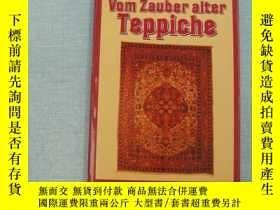 二手書博民逛書店Vom罕見Zauber alter Teppiche Gregor u.pietsch 【地毯的歷史】彩印Y2