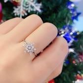 戒指 網紅同款會轉的雪花戒指可旋轉轉動戒指女時尚個性可調節食指指環8月驚喜價