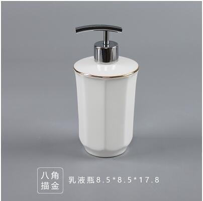 衛浴五件套陶瓷浴室洗漱套裝歐式衛生間多件套【單個 乳液瓶(鋅合金壓頭】