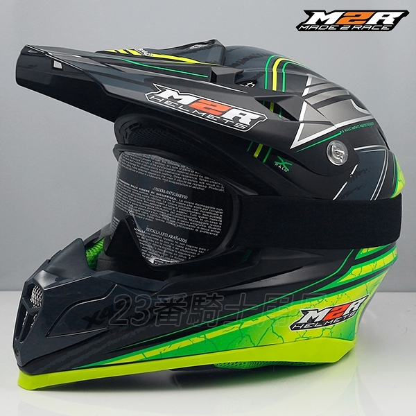 【M2R Revelation X4.5 #15 黑綠 全罩 越野帽  安全帽 】 極輕量旗艦級 安全帽 送風鏡