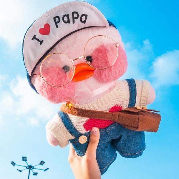 玻尿酸鴨小黃鴨子毛絨玩具少女心玩偶ins公仔生日禮物女娃娃   蘑菇街小屋   ATF