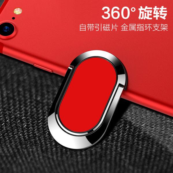 買二送一 360度旋轉 多功能懶人支架 指環支架 平板支架 粘貼式 車載 磁吸式車載引磁片 手機支架