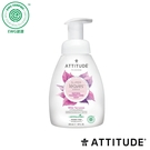 Attitude 艾特優 白茶葉泡沫洗手乳 295ml ATI-14087