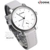 LICORNE 力抗 任意搭配 屬於你獨一無二的錶 真皮 白面x灰色 女錶 LT124LWWB+LT124LNCL