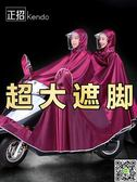 正招電動摩托車雨衣成人騎車單雙人男女加大加厚電瓶車防水遮雨披 新年禮物