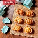 陽晨中秋螃蟹月餅模具50g/75g冰皮手壓式家用做綠豆糕的模具卡通 英雄聯盟