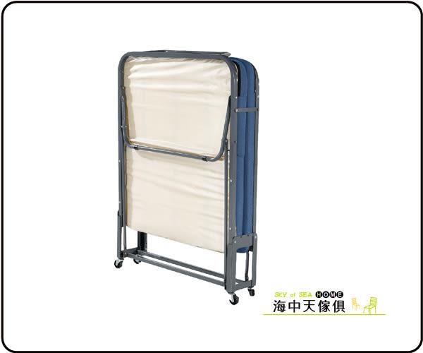 {{ 海中天休閒傢俱廣場 }} C-25 摩登時尚 沙發床系列 210-1 歐巴藍色行動休閒床