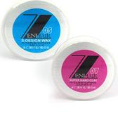 日本池野髮專家 啞光塑型硬髮蠟  5號藍/7號紅  80g 兩款可選 MITSUO IKENO ZENHAIR【小紅帽美妝】