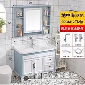 浴室櫃洗手盆洗臉盆櫃組合衛生間洗漱臺洗面盆臺盆衛浴池現代簡約 NMS名購新品