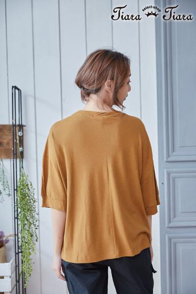 【Tiara Tiara】亮眼寬肩半袖上衣(粉/棕)  新品穿搭