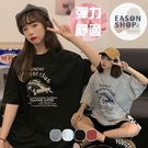 EASON SHOP(GQ0917)韓版歐美氣車卡通印花落肩寬鬆圓領短袖素色棉T恤女上 服大尺碼寬版打底內搭