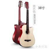 吉他38寸- 41寸木吉他初學者入門吉它學生男女樂器 aj5342『小美日記』