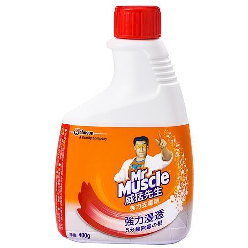 威猛先生強力去霉劑重裝400g【愛買】