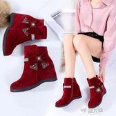 秋冬季雪地靴內增高女靴子女士厚底楔形平底短靴磨砂中筒靴加絨馬丁靴  9號潮人館