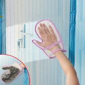 ✭慢思行✭【N313】創意手型除塵手套 抹布 紗窗 清潔布 吸水 家用 紗網 清潔 布巾 居家 打掃