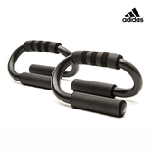 Adidas Training-伏地挺身架