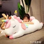 可愛獨角獸公仔毛絨玩具抱抱熊大布娃娃玩偶女生睡覺抱枕床上女孩