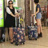 20寸萬向輪手提輕便拉桿包旅行包帆布防水印花小清新行李箱登機箱 YS 【中秋搶先購】