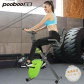 腳踏健身車動感單車靜音家用室內腳踏車健身器材藍堡運動自行車磁控健身車jy