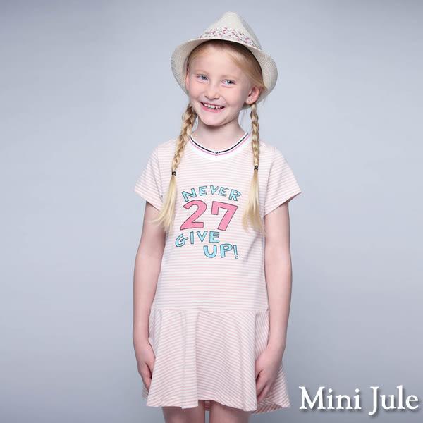 童裝 洋裝 條紋V領27印花傘擺短袖洋裝(粉)Azio Kids 美國派 童裝