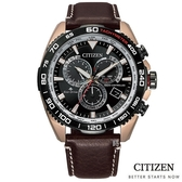 CITIZEN 星辰 光動能30週年電波錶 三眼手錶(CB5038-14E) 現貨