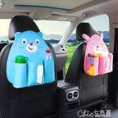 汽車座椅背收納袋掛袋多功能儲物箱車載卡通水杯置物袋 七色堇