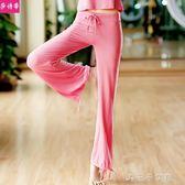 瑜伽服女長褲瑜伽褲大碼空中瑜伽服初學者健身服胖mm莫代爾單條褲子 千千女鞋