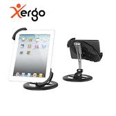 【全新出清品 門市同步請先詢問貨況】 Xergo 通用型 桌上 平板支架 EP13212