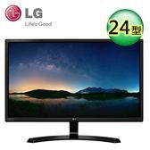 LG 24MP58VQ-P 24型 AH-IPS 纖薄電競電腦螢幕【加贈全家咖啡兌換序號】