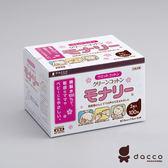 日本Osaki Dacco三洋 MONARI清淨棉 100入