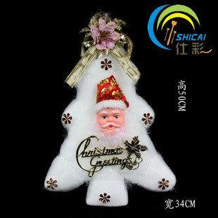 聖誕場景裝飾禮品  泡沫聖誕樹擺件