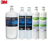 【3M】F201/S201替換濾心 1支 + SQC PP濾心3RS-F001-5 2支 + SQC 樹脂濾心3RF-S-F001-5 2支