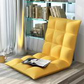 可拆洗榻榻米陽臺飄窗懶人椅折疊坐墊布藝