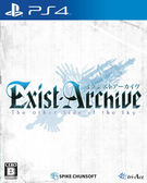 PS4 亡者戰記 -在另一側的天空下-(日文版)
