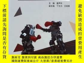 二手書博民逛書店仿人智能機器人基礎教程罕見專著 Basic course in humanoid intelligent robo