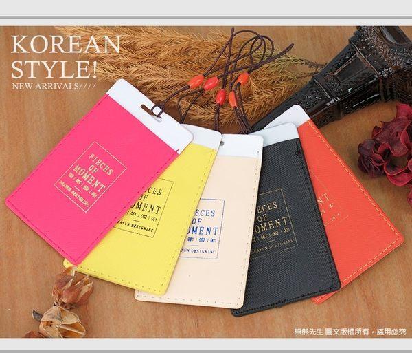 《熊熊先生》韓系 行李吊牌 掛牌 卡套 登機牌 名牌 識別證 繽紛多色 出國旅行必備