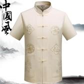 唐裝短袖夏季刺繡襯衫爸爸中國風大碼爺爺中式立領漢服  【快速出貨】