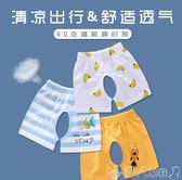 兒童褲子女寶寶純棉褲子夏3兒童夏裝薄款嬰兒開襠短褲夏季0-1歲男童開檔褲 【四月特賣】