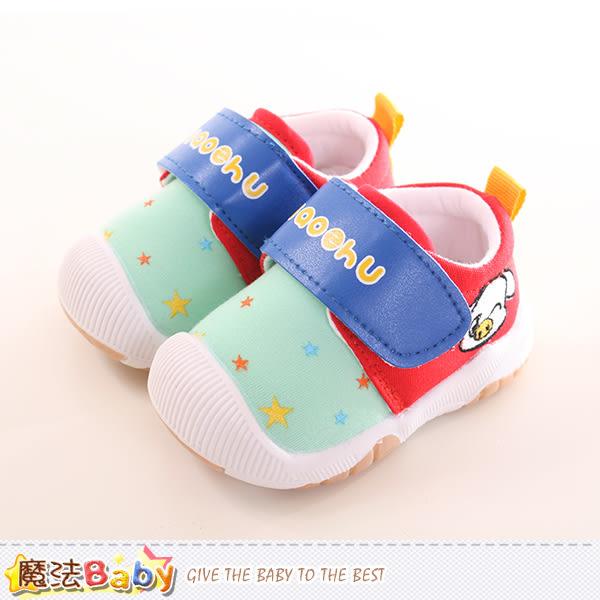 寶寶鞋 幼兒止滑外出鞋 魔法Baby