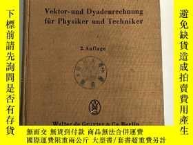 二手書博民逛書店vektor-und罕見dyadenrechnung fur p