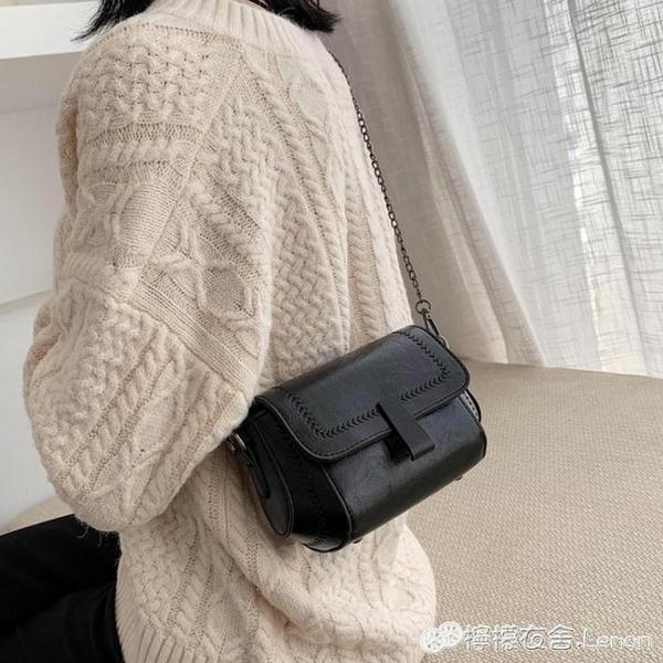 貝殼包 夏季小包包新款潮斜背包錬條迷你貝殼包百搭休閒單肩包女包包 618購物節