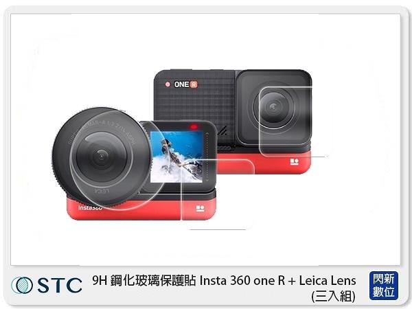 STC 9H 鋼化玻璃 保護貼 Insta360 one R + Leica Lens 專用 三片入 (公司貨)