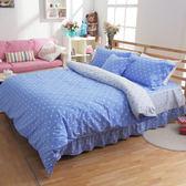 [SN]#UAA009#細磨毛天絲絨5x6.2尺雙人舖棉床罩+鋪棉兩用被套+枕套+抱枕/五件組-台灣製